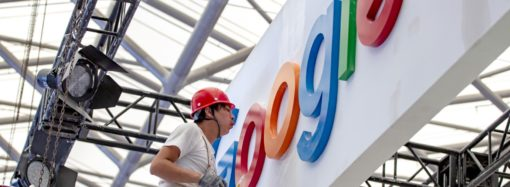 Google Tightens Its Voice Assistant Rules Amid Privacy Backlash